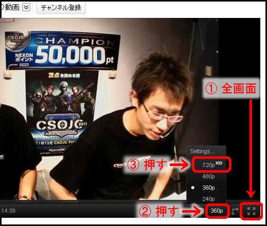 Youtubeの操作の仕方 01-24JPG