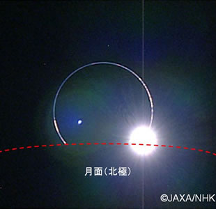 20090218_kaguya_1.jpg
