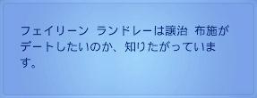 sim669.jpg