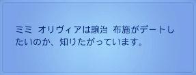 sim670.jpg
