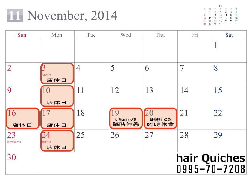 calendar-sim-a4-2014-11.jpg