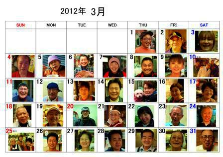 2012 3月カレンダー_01-copy