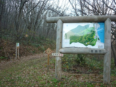 takamori02.jpg