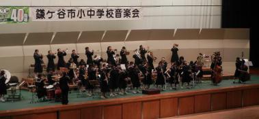 鎌ヶ谷市小中学校音楽会
