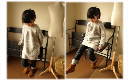 rinooo_convert_20120115124111.jpg