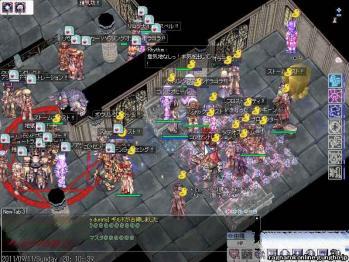 screenfreya572_20110912183409.jpg