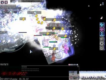 screenfreya576_20110912183408.jpg