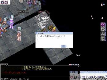 screenfreya577_20110912183407.jpg
