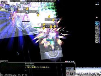 screenfreya578_20110912183407.jpg