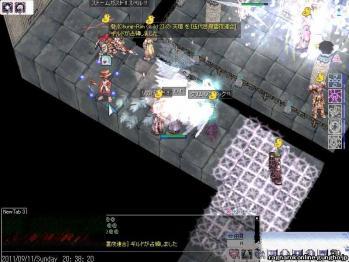 screenfreya579_20110912183406.jpg
