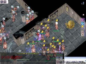 screenfreya580_20110912183334.jpg