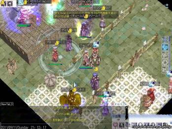 screenfreya589_20110912183300.jpg