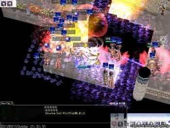 screenfreya593_20110912183259.jpg