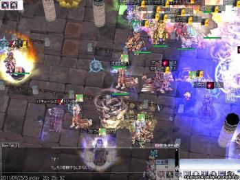 screenfreya636_20110926185937.jpg