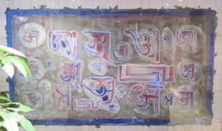 2011ネパール - 20120114017