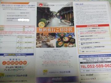 002_convert_20110821234245.jpg