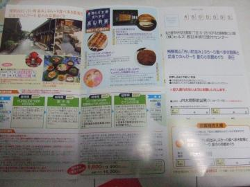 004_convert_20110821234328.jpg