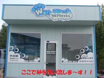 035_convert_20110817002639.jpg