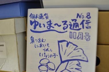 DSC_0004_convert_20111102201039.jpg