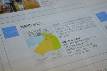 DSC_0005_convert_20111026073239.jpg