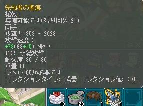 105R槍