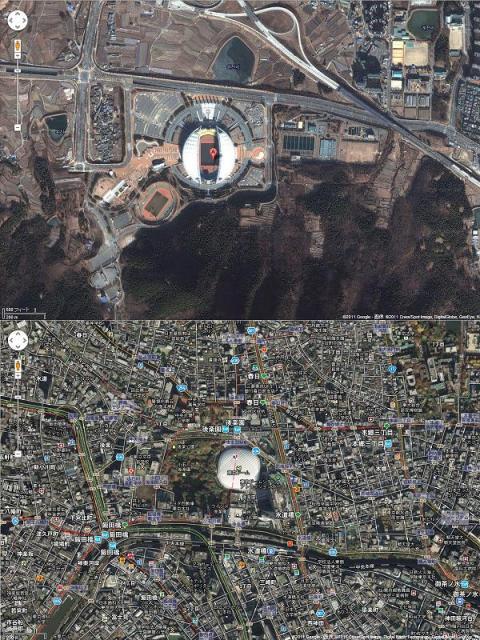 テグスタジアムと東京ドーム