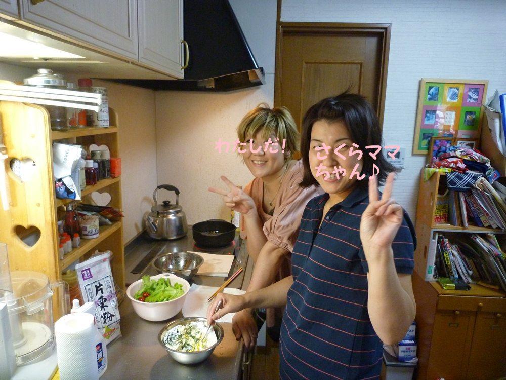 いぇーい! ママちゃんに料理を おそわりながら作る!