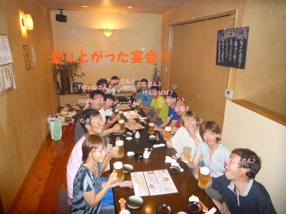 夜は 宴会!!!!(*≧∀≦*)