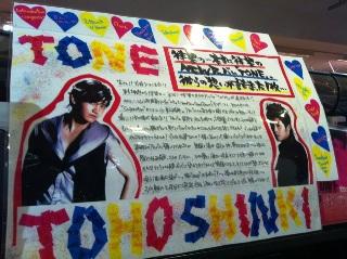 渋谷POP