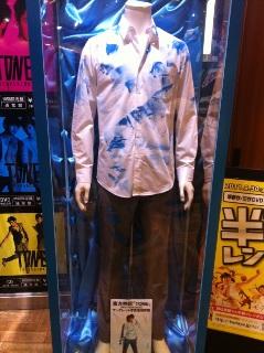 渋谷衣装7