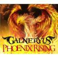 ガルネリウス「PHOENIX RISING」通常盤
