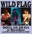 山本恭司WildFlag高円寺ShowBoat20111216