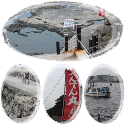 江の島の渡船屋
