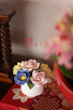 IMG_1565_edited-1縺ョ繧ウ繝斐・_convert_20120225105550