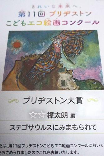 DSC03833-2.jpg