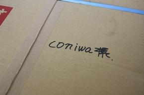 coniwa様^^