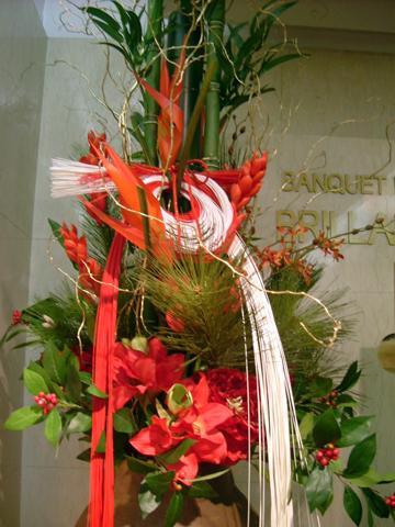 赤坂陽光ホテル お正月アレンジ 2012