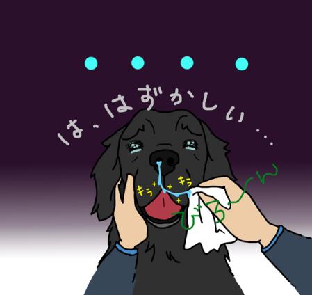 鼻水-22