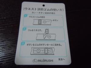 DSCN0948_convert_20120122170117.jpg