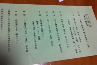 20121124120.jpg