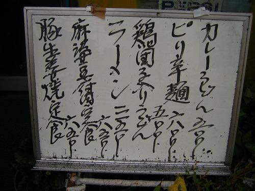 2011.9.27 022