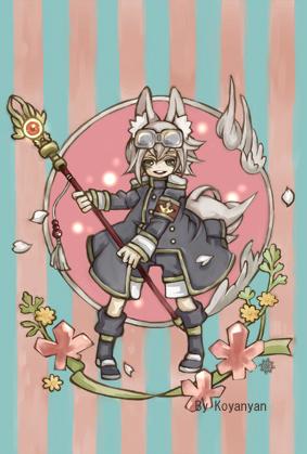魔道士狐ポスカ2のコピー