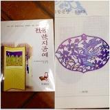 shop0000000180_20130611071634.jpg
