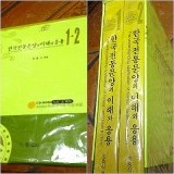 shop0000000180_20130611071739.jpg