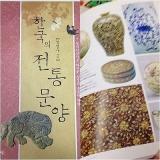 shop0000000180_20130611071811.jpg