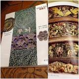 shop0000000180_20130611071843.jpg