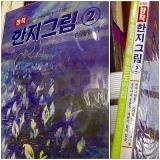 shop0000000180_20130611071951.jpg