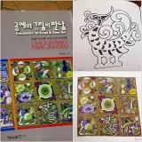shop0000000180_20130611072030.jpg