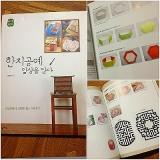 shop0000000180_20130611072203.jpg