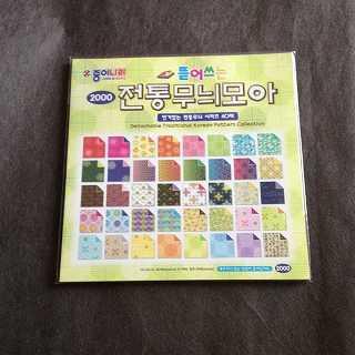 shop0000000180_20130710122842.jpg